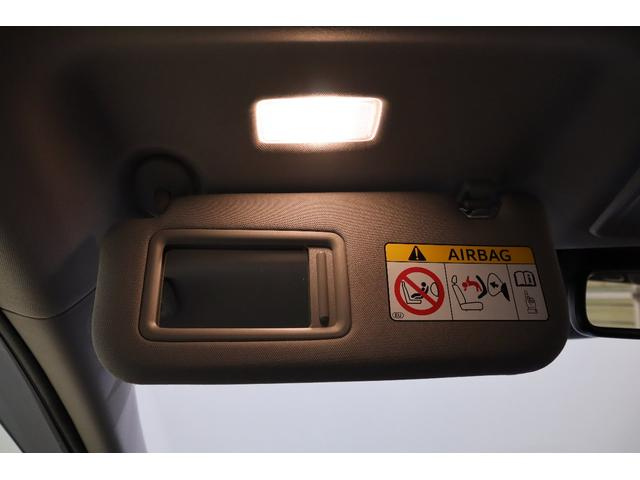 G SDナビ DTV CD・DVD再生 Bluetooth接続可 ETC バックカメラ LEDヘッドランプ 純正アルミホイール 衝突被害軽減システム 車線逸脱警報 スマートキー イモビライザー(33枚目)