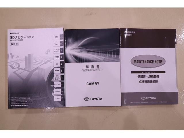 G SDナビ DTV CD・DVD再生 Bluetooth接続可 ETC バックカメラ LEDヘッドランプ 純正アルミホイール 衝突被害軽減システム 車線逸脱警報 スマートキー イモビライザー(37枚目)