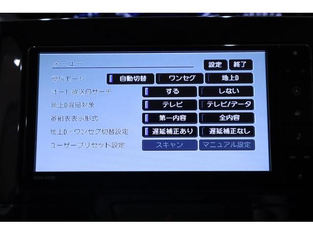 カスタムRS トップエディションSAIII SDナビ DTV CD・DVD再生 Bluetooth接続可 バックカメラ LEDヘッドランプ 純正アルミホイール スマートアシスト 両側電動スライドドア スマートキー イモビライザー(22枚目)