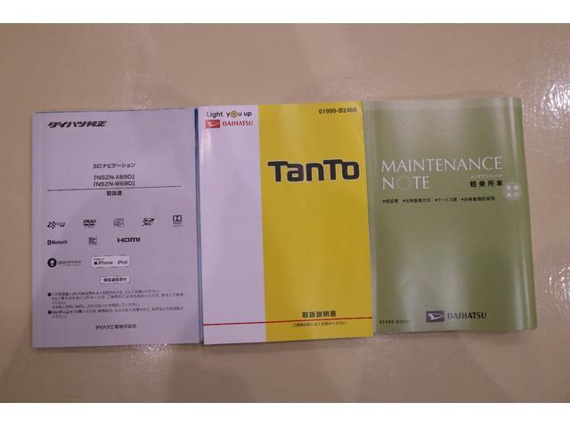 カスタムRS トップエディションSAIII SDナビ DTV CD・DVD再生 Bluetooth接続可 バックカメラ LEDヘッドランプ 純正アルミホイール スマートアシスト 両側電動スライドドア スマートキー イモビライザー(37枚目)