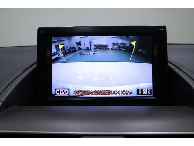 HS250h バージョンC SDナビ DTV CD・DVD再生 Bluetooth接続可 ETC バックカメラ LEDヘッドランプ 本革シート パワーシート 純正アルミホイール スマートキー イモビライザー クルーズコントロール(16枚目)