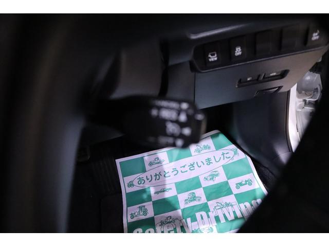 HS250h バージョンC SDナビ DTV CD・DVD再生 Bluetooth接続可 ETC バックカメラ LEDヘッドランプ 本革シート パワーシート 純正アルミホイール スマートキー イモビライザー クルーズコントロール(27枚目)
