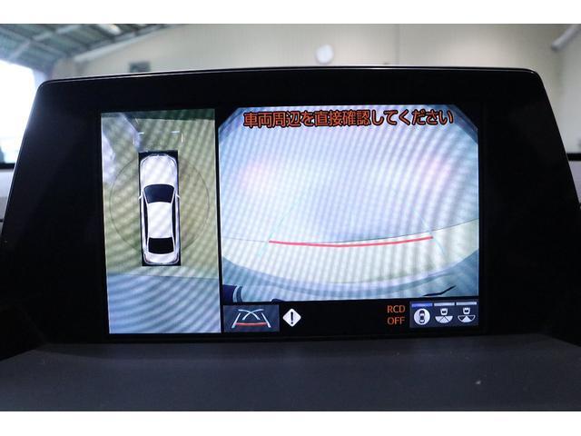 RSアドバンス SDナビ DTV CD・DVD再生 Bluetooth接続可 ETC パノラミックビュモニター LEDヘッドランプ 純正アルミホイール サンルーフ 本革シート 衝突被害軽減システム 車線逸脱警報(20枚目)