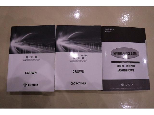 RSアドバンス SDナビ DTV CD・DVD再生 Bluetooth接続可 ETC パノラミックビュモニター LEDヘッドランプ 純正アルミホイール サンルーフ 本革シート 衝突被害軽減システム 車線逸脱警報(32枚目)