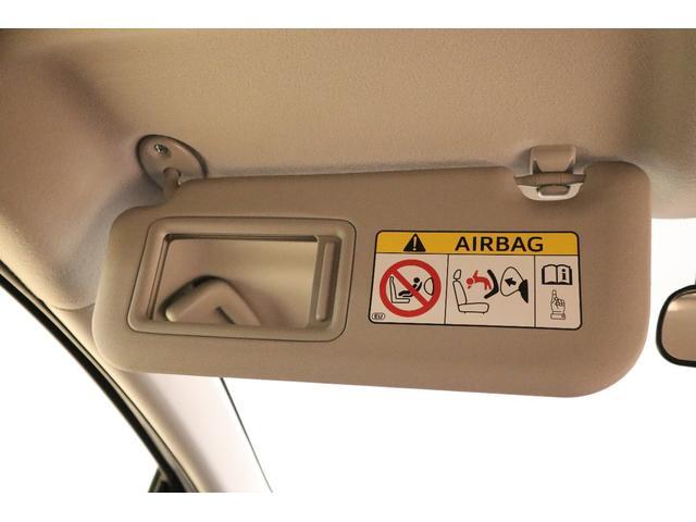 S SDナビ ワンセグTV CD・DVD再生 Bluetooth接続可 バックカメラ 衝突被害軽減システム 車線逸脱警報・オートマチックハイビーム キーレス イモビライザー アイドリングストップ(31枚目)