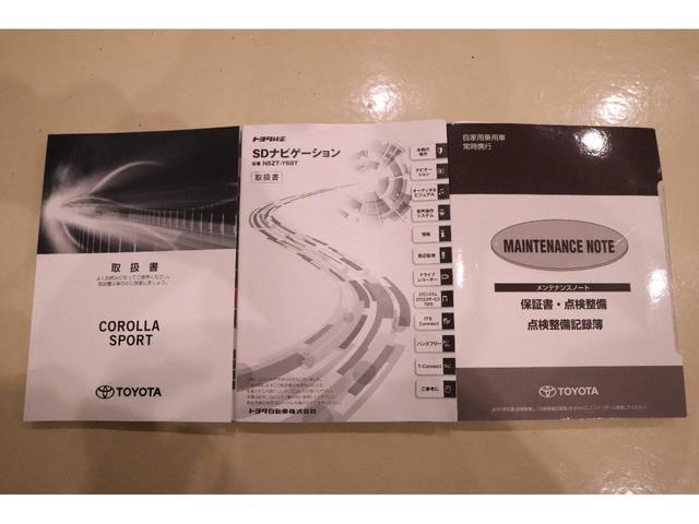 ハイブリッドG Z SDナビ DTV CD・DVD再生 Bluetooth接続可 バックカメラ ドライブレコーダー LEDヘッドランプ 衝突被害軽減システム 車線逸脱警報 純正アルミホイール スマートキー イモビライザー(34枚目)