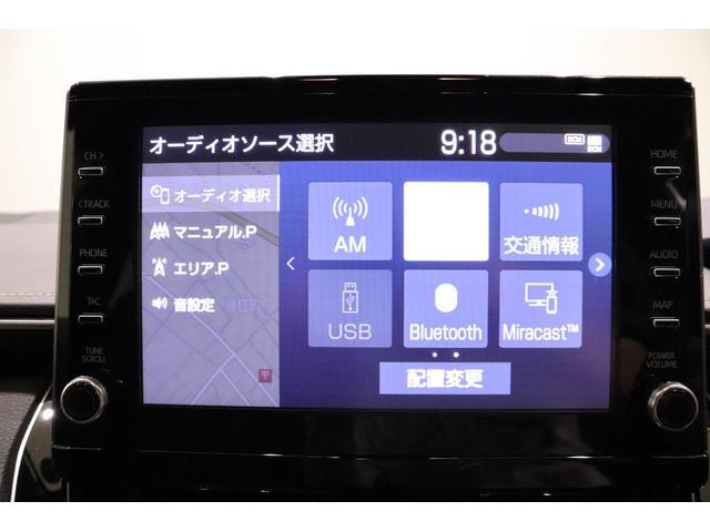 ハイブリッド ダブルバイビー ディスプレイオーディオ DTV Bluetooth接続可 ETC バックカメラ LEDヘッドランプ 純正アルミホイール 衝突被害軽減システム 合成皮革シート スマートキー イモビライザー(22枚目)