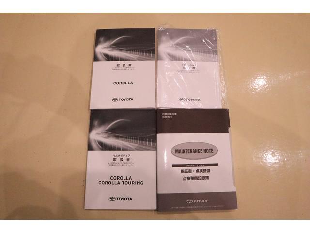 ハイブリッド ダブルバイビー ディスプレイオーディオ DTV Bluetooth接続可 ETC バックカメラ LEDヘッドランプ 純正アルミホイール 衝突被害軽減システム 合成皮革シート スマートキー イモビライザー(35枚目)
