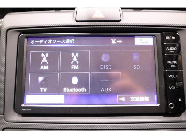 1.3X SDナビ ワンセグTV CD再生 Bluetooth接続可 バックカメラ 衝突被害軽減システム 車線逸脱警報・オートマチックハイビーム キーレス マニュアルエアコン パワーウィンドウ(20枚目)