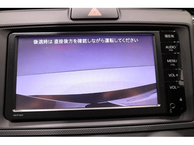 1.3X SDナビ ワンセグTV CD再生 Bluetooth接続可 バックカメラ 衝突被害軽減システム 車線逸脱警報・オートマチックハイビーム キーレス マニュアルエアコン パワーウィンドウ(21枚目)