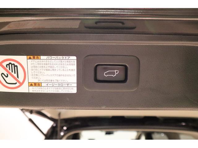 2.5Z Gエディション SDナビ DTV CD・DVD再生 Bluetooth接続 ETC バックカメラ LEDヘッドランプ 純正アルミホイール 両側電動スライドドア スマートキー クルーズコントロール リアオートエアコン(8枚目)