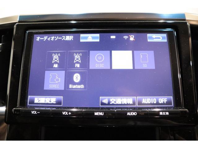 2.5Z Gエディション SDナビ DTV CD・DVD再生 Bluetooth接続 ETC バックカメラ LEDヘッドランプ 純正アルミホイール 両側電動スライドドア スマートキー クルーズコントロール リアオートエアコン(19枚目)