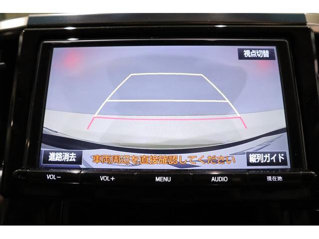 2.5Z Gエディション SDナビ DTV CD・DVD再生 Bluetooth接続 ETC バックカメラ LEDヘッドランプ 純正アルミホイール 両側電動スライドドア スマートキー クルーズコントロール リアオートエアコン(20枚目)