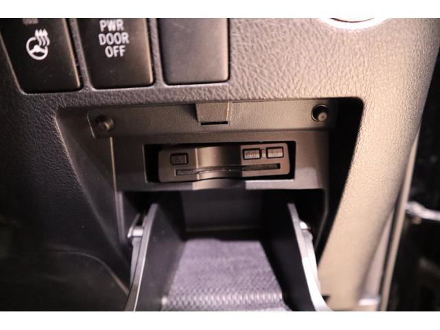 2.5Z Gエディション SDナビ DTV CD・DVD再生 Bluetooth接続 ETC バックカメラ LEDヘッドランプ 純正アルミホイール 両側電動スライドドア スマートキー クルーズコントロール リアオートエアコン(21枚目)