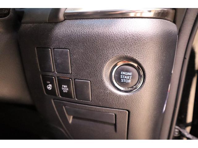 2.5Z Gエディション SDナビ DTV CD・DVD再生 Bluetooth接続 ETC バックカメラ LEDヘッドランプ 純正アルミホイール 両側電動スライドドア スマートキー クルーズコントロール リアオートエアコン(31枚目)