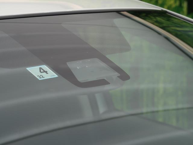 ☆トヨタセーフティセンスC☆衝突軽減装置やレーンディパーチャーアラート、オートマチックハイビームなど3つの先進安全装備がセットで装着。事故データに基づき開発された衝突回避支援パッケージです♪