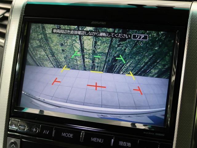 2.4Z Gエディション 両側電動 9型BIG-Xナビ(4枚目)