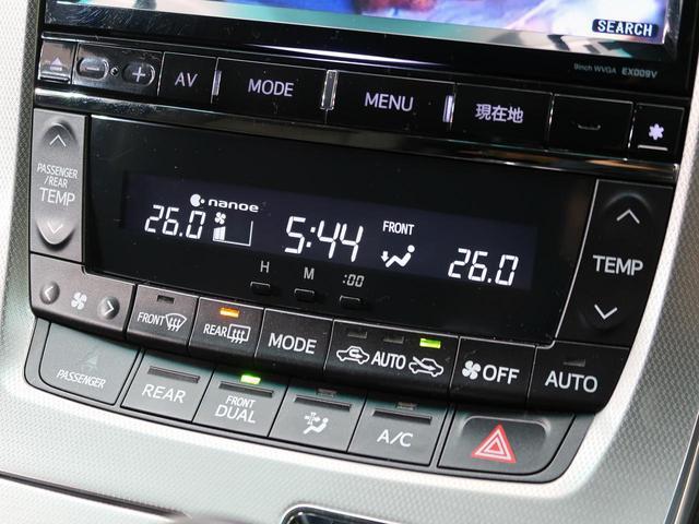 2.4Z Gエディション 両側電動 9型BIG-Xナビ(5枚目)