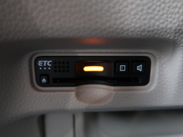 GLホンダセンシング 衝突軽減 電動スライド LEDヘッド(8枚目)