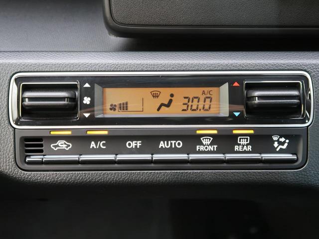ハイブリッドFZ セーフティパッケージ装着車 LEDヘッド(8枚目)