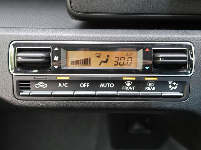 ハイブリッドFXセーフティパッケージ装着車 全方位カメラ(6枚目)