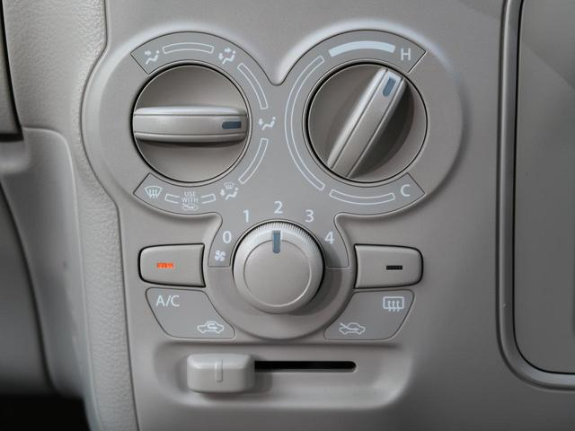 L 衝突軽減装置 純正CDオーディオ スマートキー(6枚目)