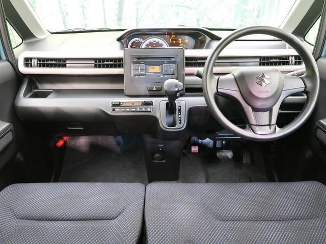 ハイブリッドFX 純正CDオーディオ 運転席シートヒーター(2枚目)