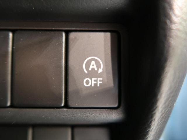 ハイブリッドFX 純正CDオーディオ 運転席シートヒーター(7枚目)