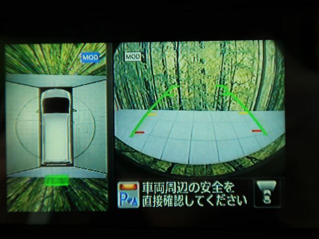 ハイウェイスター Vエアロモード+セーフティ 衝突軽減装置(5枚目)