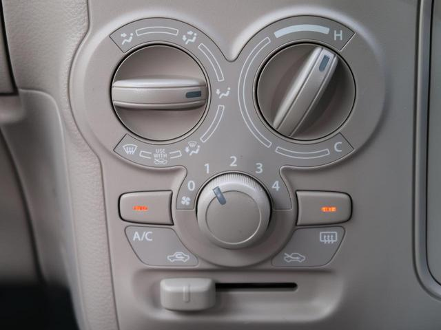 L 衝突軽減装置 純正CDオーディオ 運転席シートヒーター(5枚目)