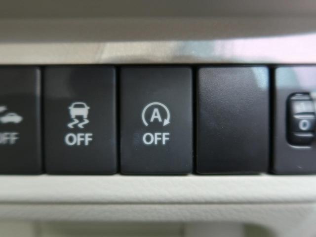 L 衝突軽減装置 純正CDオーディオ 運転席シートヒーター(9枚目)