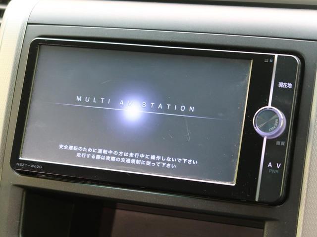 2.4Z 両側電動スライド 純正ナビ 後席モニター(3枚目)