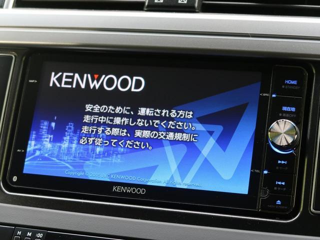 TX Lパッケージ 4WD KENWOODナビ バックカメラ(3枚目)