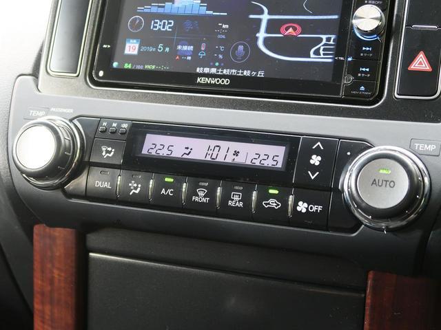 TX Lパッケージ 4WD KENWOODナビ バックカメラ(5枚目)