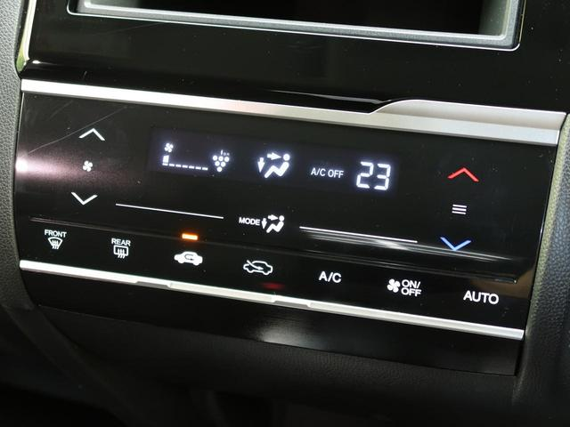 13G・特別仕様車Fパッケージ ファインエディション(5枚目)