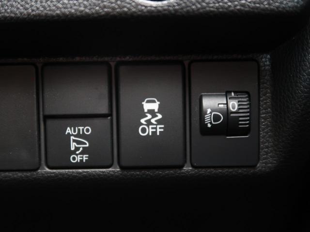 13G・特別仕様車Fパッケージ ファインエディション(8枚目)