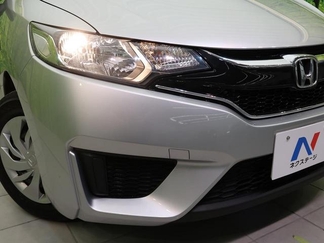 13G・特別仕様車Fパッケージ ファインエディション(10枚目)