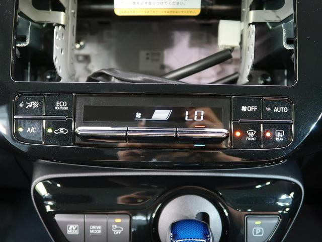 S 衝突軽減装置 クルーズコントロール LEDヘッド(4枚目)