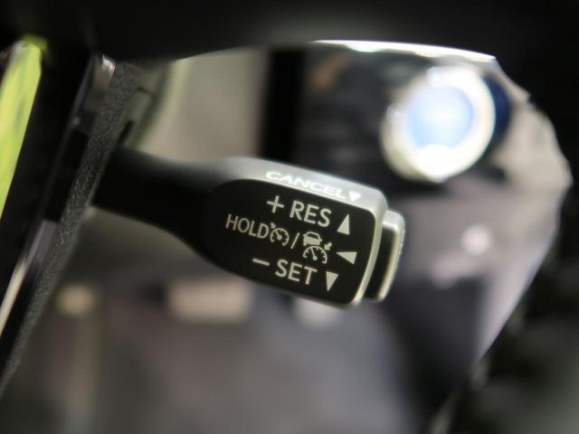 S 衝突軽減装置 クルーズコントロール LEDヘッド(5枚目)