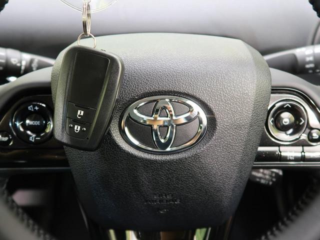 S 衝突軽減装置 クルーズコントロール LEDヘッド(6枚目)