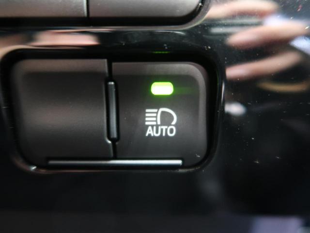 S 衝突軽減装置 クルーズコントロール LEDヘッド(9枚目)