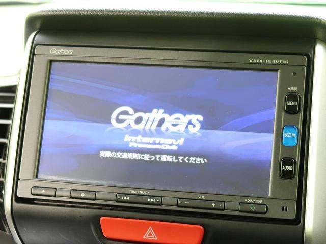 G・Lパッケージ 電動スライド 純正ナビ HIDヘッドライト(4枚目)