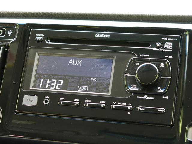 G特別仕様車コンフォートパッケージ 純正オーディオ(4枚目)