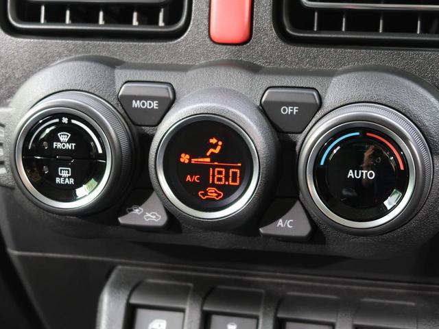 XC 5MT 4WD 衝突軽減装置 前席シートヒーター(3枚目)