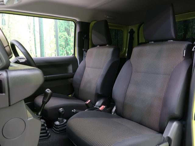XC 5MT 4WD 衝突軽減装置 前席シートヒーター(14枚目)