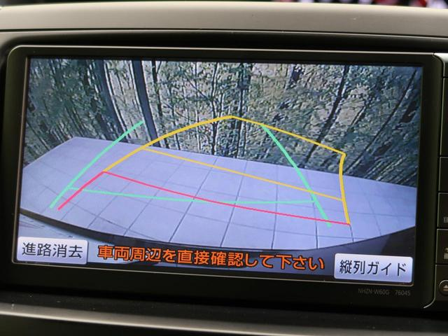 ZS 煌 両側電動スライド 純正HDDナビ 7人乗 禁煙車(5枚目)