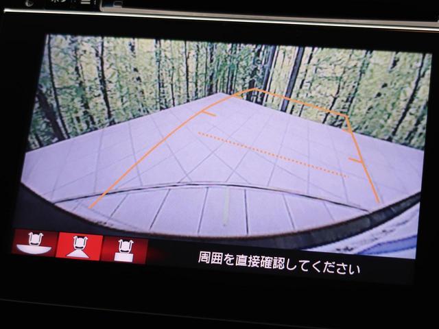 13G・Lパッケージ 純正ナビ バックモニター LEDヘッド(4枚目)