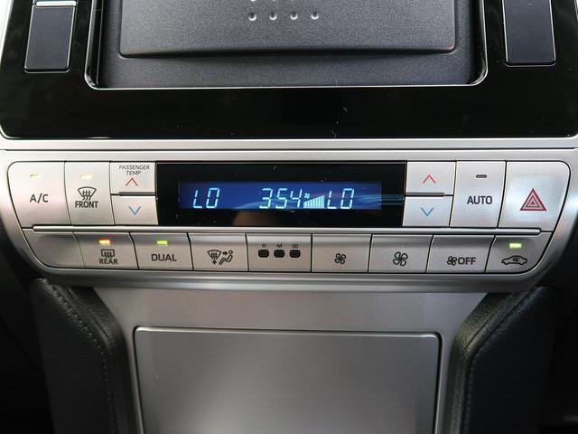 ☆デュアルオートエアコン☆「デュアル」スイッチをONにすることで運転席・助手席それぞれの温度調整が可能です♪