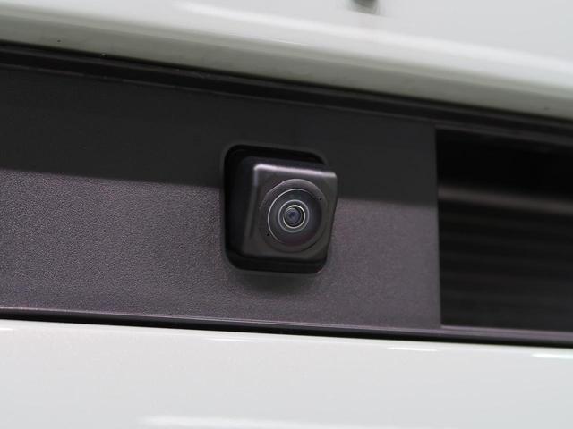 ☆全方位モニター用カメラ搭載☆クルマ全周の路面をナビに映し出し、スムーズな駐車や見通しの悪い交差点などでの安全確認に役立ちます♪