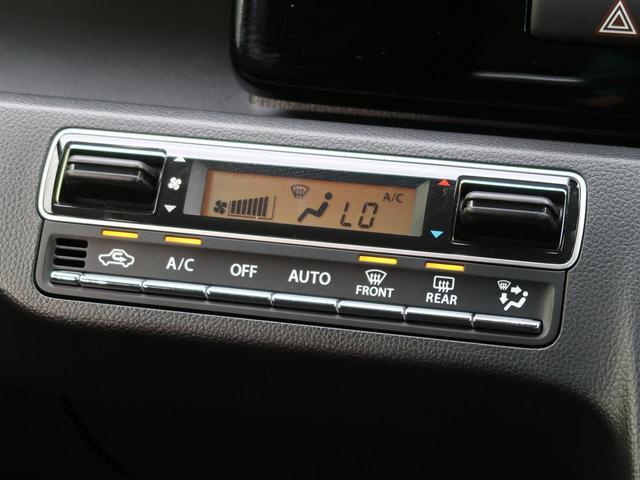 ハイブリッドX 衝突軽減装置 運転席シートヒーター 禁煙車(4枚目)